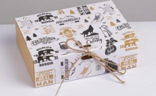 Коробка подарочная складная «Мужская» (5231289)