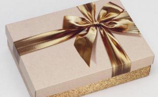 Коробка подарочная «Бант», золотая (6895514)