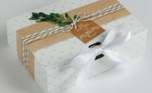Коробка подарочная «Радости!» (4532941)