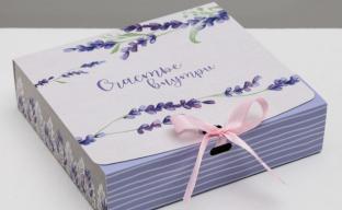 Коробка подарочная складная «Счастье внутри» (3222435)
