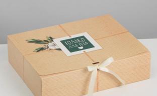 Коробка подарочная «Только для тебя» (4532923)