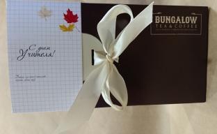 Подарочная упаковка для жестебанок с декором ко дню учителя