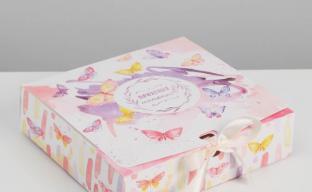 Коробка подарочная складная «Приятных моментов» (3222433)