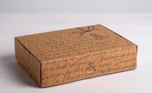 Коробка складная крафтовая «Для тебя» (4789092)