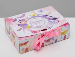 Коробка подарочная складная «Приятных моментов» (3222420)