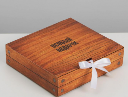 Коробка подарочная «Особый подарок» (4532934)