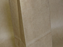 Пакет бумажный 80*50*170