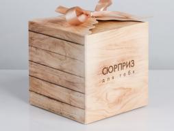 Коробка складная «Сюрприз для тебя» (3680744)