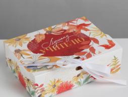 Коробка подарочная складная «Учителю» (7120273)