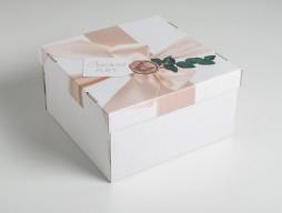 Коробка складная «Эко» (5231411)