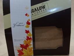 Коробка Подарочный набор Bungalow с декором ко дню учителя